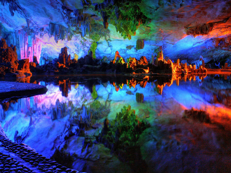 psychedelic-reed-flute-cave-china-woe1